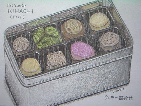 キハチ クッキー.JPG